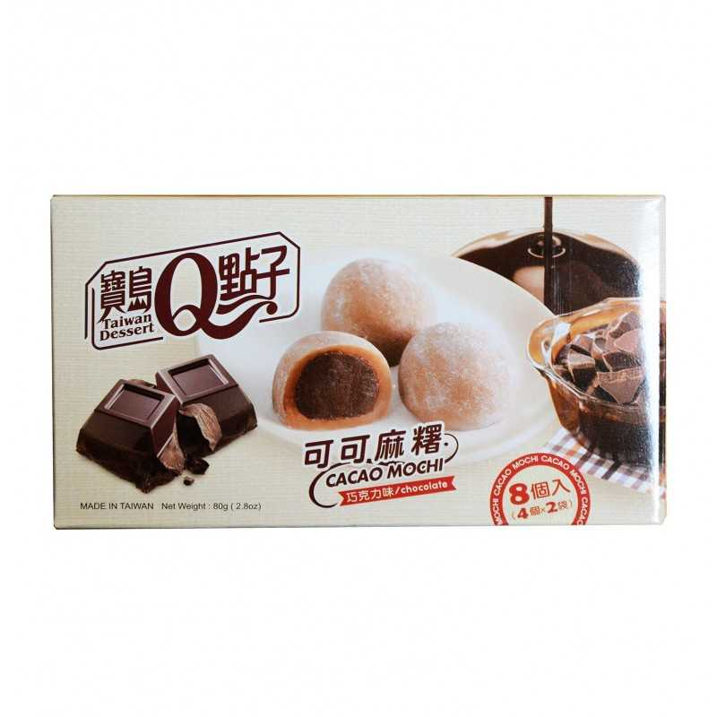Mochi Chocolat - 80g - 8 pièces