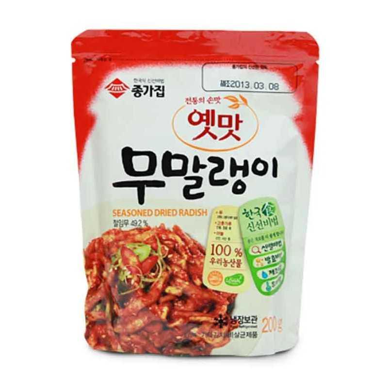 Kimchi de Radis Séchés - MUMALAENGI 200g