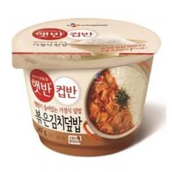 Riz et Kimchi grillé - 247g