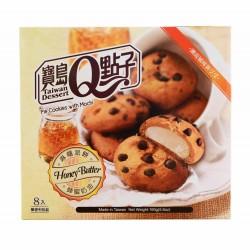 Cookie Mochi miel et beurre - Taiwan Dessert 160g
