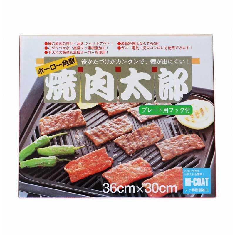 Plaque Barbecue japonaise