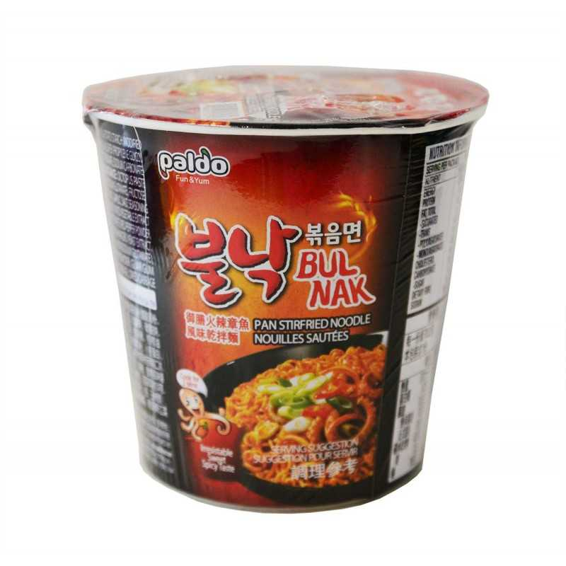 BULNAK STIR FRIED NOODLE CUP : Nouilles au Poulpe (HOT) - 70g