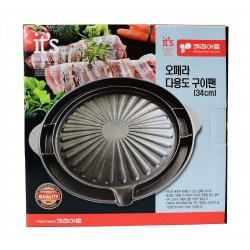 Plaque Barbecue Coréen Aluminium Titanium 40cm