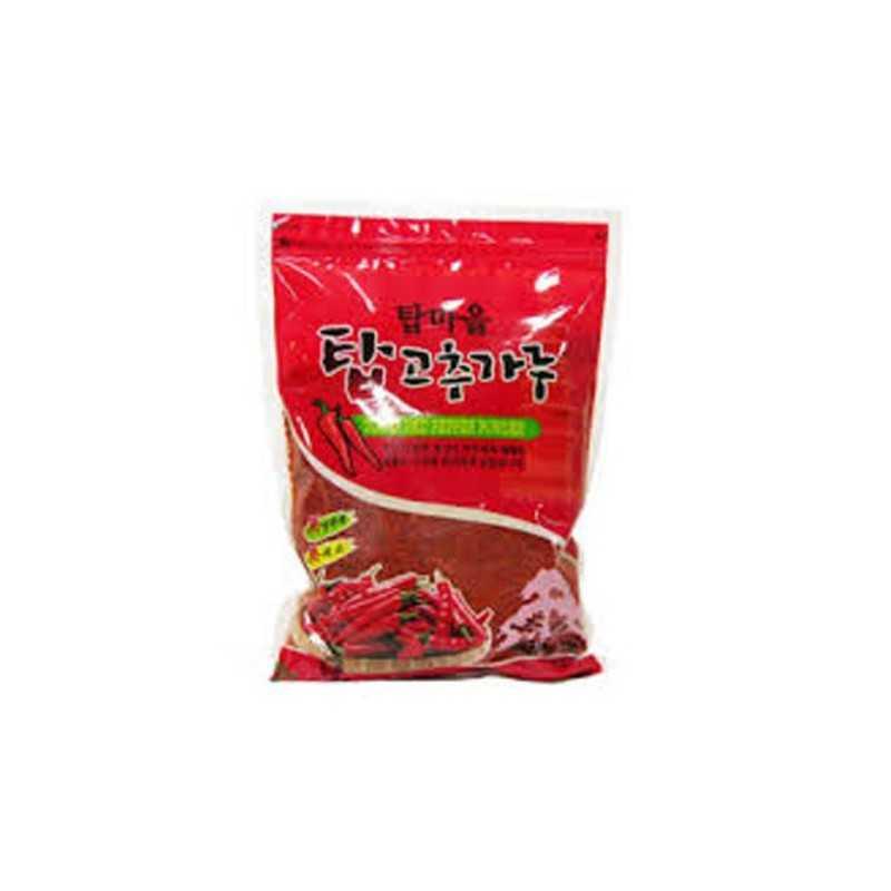Poudre de piment rouge (fine) - 1kg