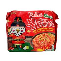 Samyang, Hot Chicken Ramen Kimchi,135g
