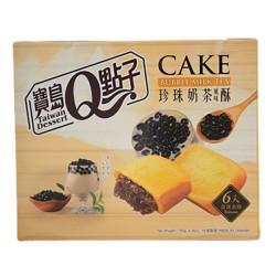 CAKE BUBBLE MILK TEA - TAIWAB DESSERT 180G