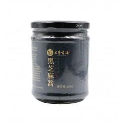 Graines de sésame grillées - Sanfeng 130 g