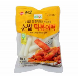 TTOEK TUBULAR- Gâteau de riz Coréen pour TTEOKBOKKI
