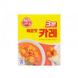 Sauce Curry Instantané...
