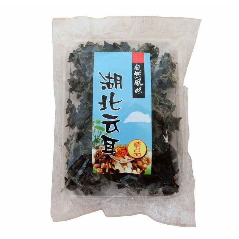 Champignons Noir Déshydratés