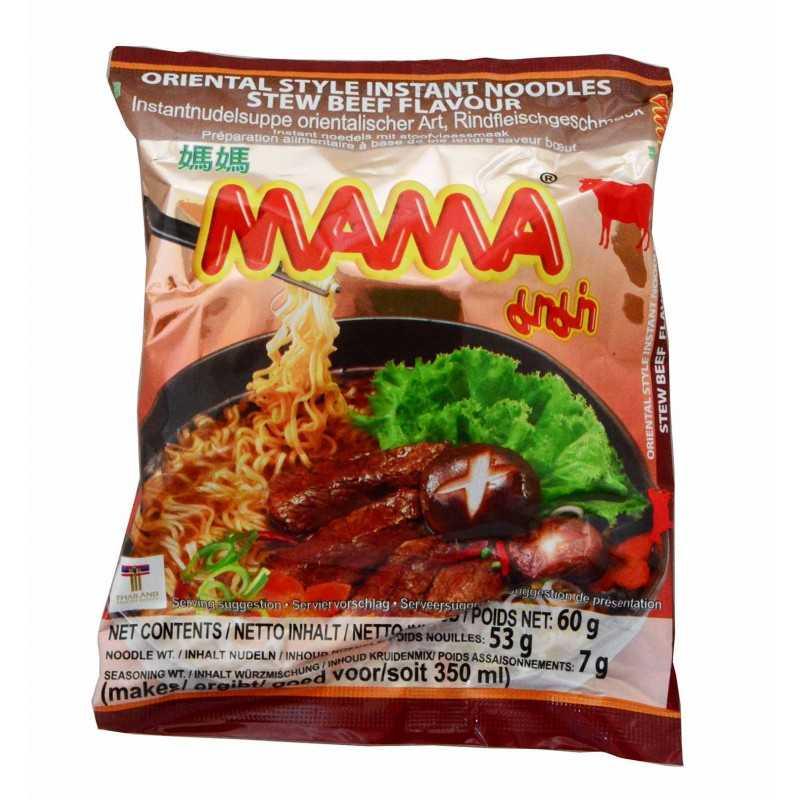 Nouilles au bouillon de Bœuf - MAMA - 60 g