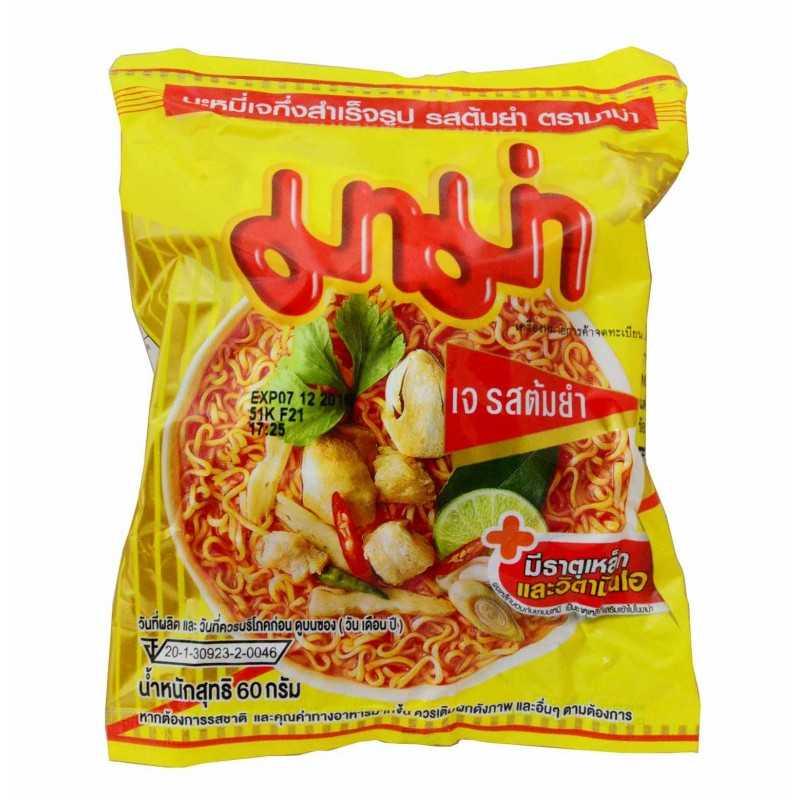 Nouilles TOM YUM goût légumes - MAMA - 60 g