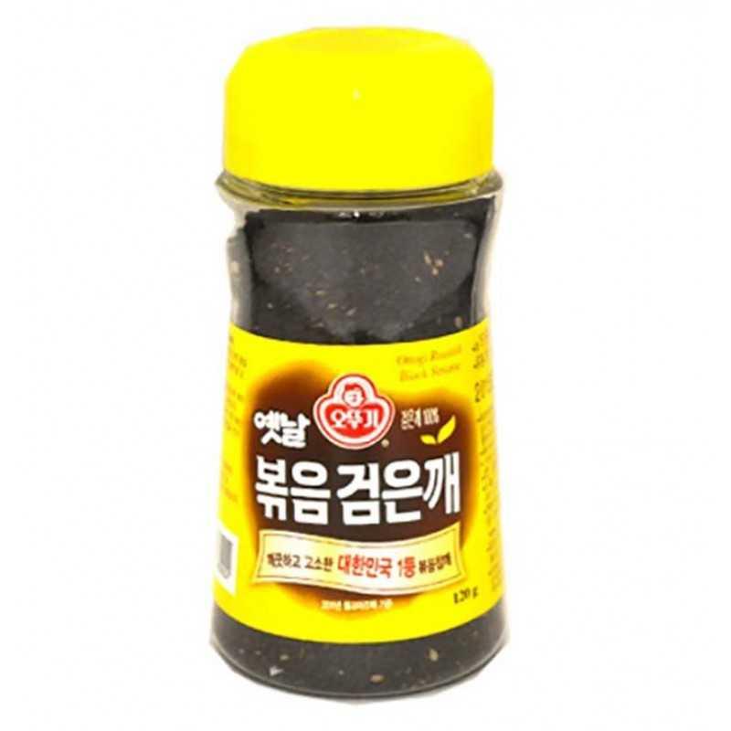 Graines de Sésame noir Grillée - 120g