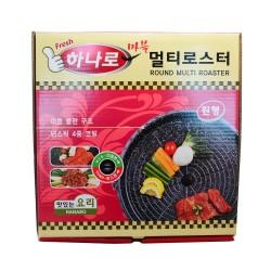 Plaque Barbecue Coréen Fonte