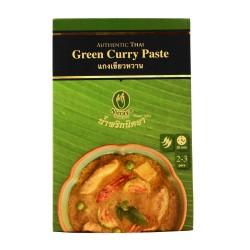 Pâte de Curry vert - 50g