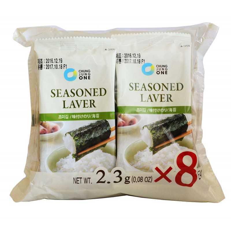 Algues Grillés KIM coupés 2*2.3g