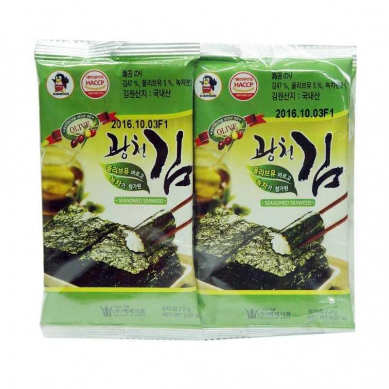 Kim coupé assaisonné à l'huile d'olive et thé vert - 10x2g